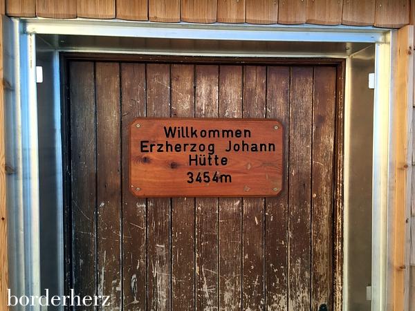 Erzherzog Johann Hütte